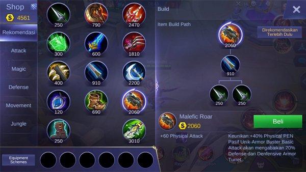 Malefic Roar - Item Mobile Legends